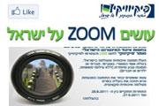 pikiwiki-zoom180